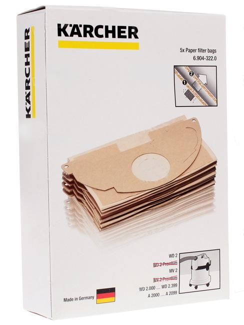 мешки пылесборники для пылесоса Karcher Wd 2 200 Mv 2 арт 6 904 322